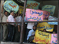 Protesting Egyptian postal workers