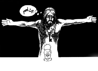 Naji al-Ali cartoon - Christ with a thought bubble saying 'Bethlehem'