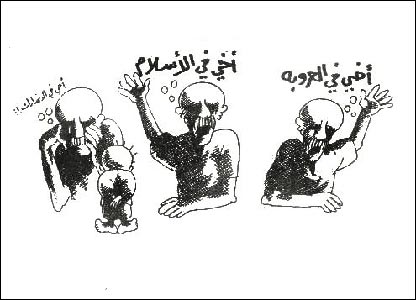 Naji al-Ali cartoon