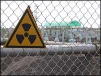 Рудник в Южно-Казахстанской области добывающий уран