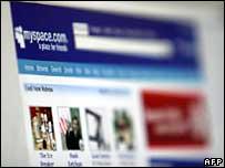 MySpace webpage