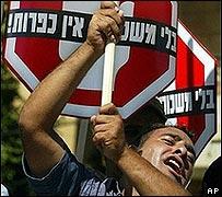 Israeli general strike earlier in 2007