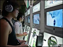 Gamers playing Xbox game