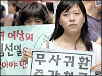 People protest against the capture of South Koreans in Afghanistan