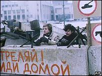 Баррикады в Вильнюсе, 1991 год