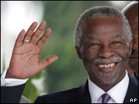 South African President Thabo Mbeki (July 2007)