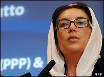 Benazir Bhutto - 20/07/2007