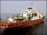 The Akademik Fyodorov research ship - May 2006 file photo