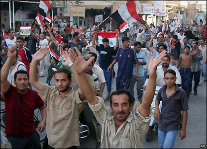 Crowd in Karbala, Iraq