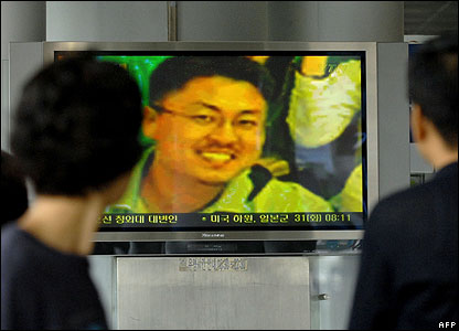 A TV picture of Shim Sung-min at a railway station in Seoul - 31/07/07