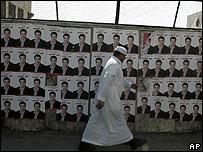 Jordanian election posters