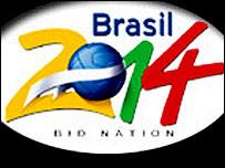 Logotipo de candidatura para Mundial 2014 en Brasil (Foto: CBF)