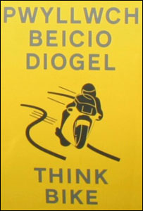 Bike safety sign (picture: Powys Council)