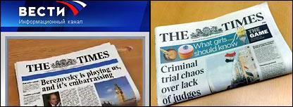 Несуществующая первая полоса Times в эфире ''Вестей'' (изображение с сайта vesti.ru) и настоящая обложка газеты в тот же день