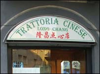 "A restaurant sign reading ""Trattoria Cinese"""