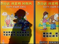 Poster in Beijing encouraging good manners for the Olympics (file photo)