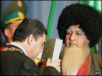 Присяга нового президента Туркмении Гурбангулы Бердымухаммедова