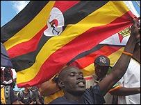 Uganda fan
