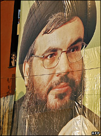 A banner showing Hezbollah leader Hassan Nasrallah in Beirut