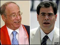 Dead MPs Walid Eido and Pierre Gemayel