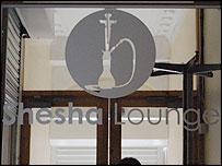 Shesha Lounge, Manchester