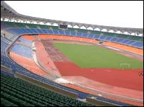Tanzania's new stadium in Dar es Salaam