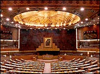 Pakistani parliament