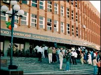 Российско-армянский (славянский) государственный университет