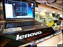 Lenovo computer
