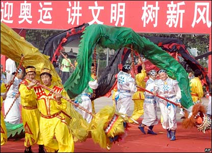 Chinese lion and dragon dancers
