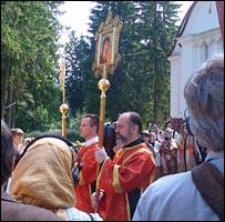 Установка поклонного креста в Бутове