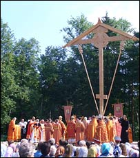 Поклонный крест в Бутове