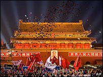 China marks the one-year countdown to the 2008 Beijing Olympics with festivities in Beijing