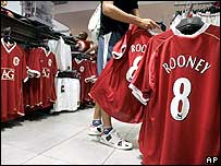 Manchester United football shirts on sale at club shop