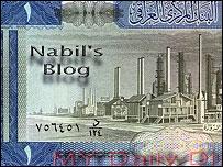 Nabil's blog image