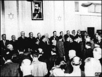 Церемония провозглашения Государства Израиль