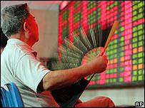 Inversores privados en Shangai