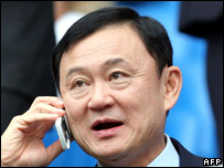 Thaksin Shinawatra at a Manchester City football game (04.08.07)