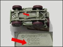 Juguete de Mattel: réplica de Sarge de la película Cars