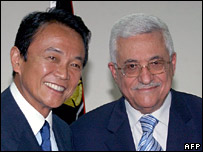 Taro Aso and Mahmoud Abbas