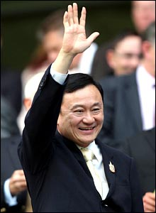 New owner of Manchester City Thaksin Shinawatra at Eastlands on Wednesday night