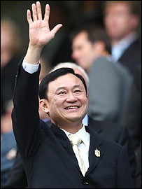Manchester City's new chairman Thaksin Shinawatra