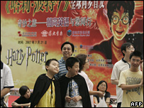 Chinese Harry Potter fans