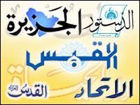 Arabic press graphic