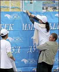 Members of Kazakh opposition party Ak put up posters at a rally in Astana - 16/08/07