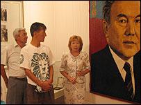 Nazarbayev museum