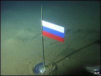 Russian flag on Arctic seabed