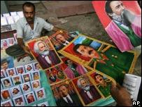 Communist goods vendor