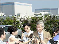 IAEA inspectors at the Kashiwazaki-Kariwa power plant
