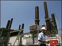 Power plant in Gaza